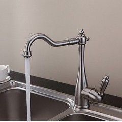 Vintage Style Nickel Brushed Curve Design Kitchen Faucet F0797N